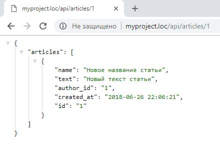 Статья в формате JSON