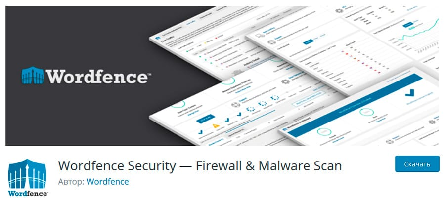 Wordfence Security - Firewall & Malware Scan