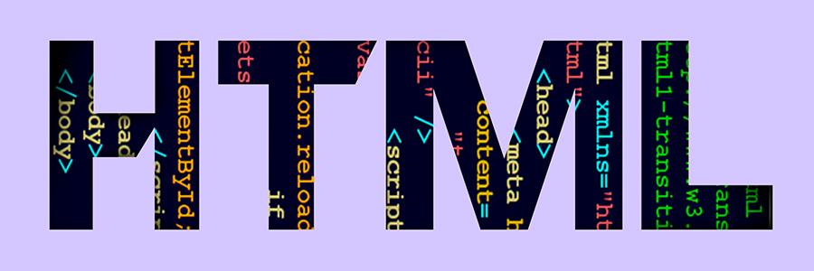 HTML: что это и как им овладеть