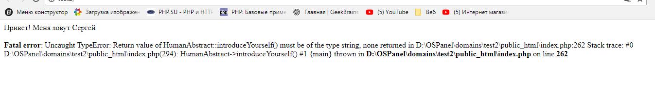 пример работы кода