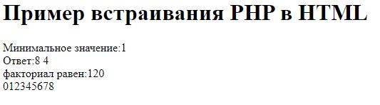 ![описание картинки](https://webshake.ru/uploads/img/20210208904983d14487252b0562b629f34f417ff96e165a0cb2c33cb84fe441832ee9cd.PNG)