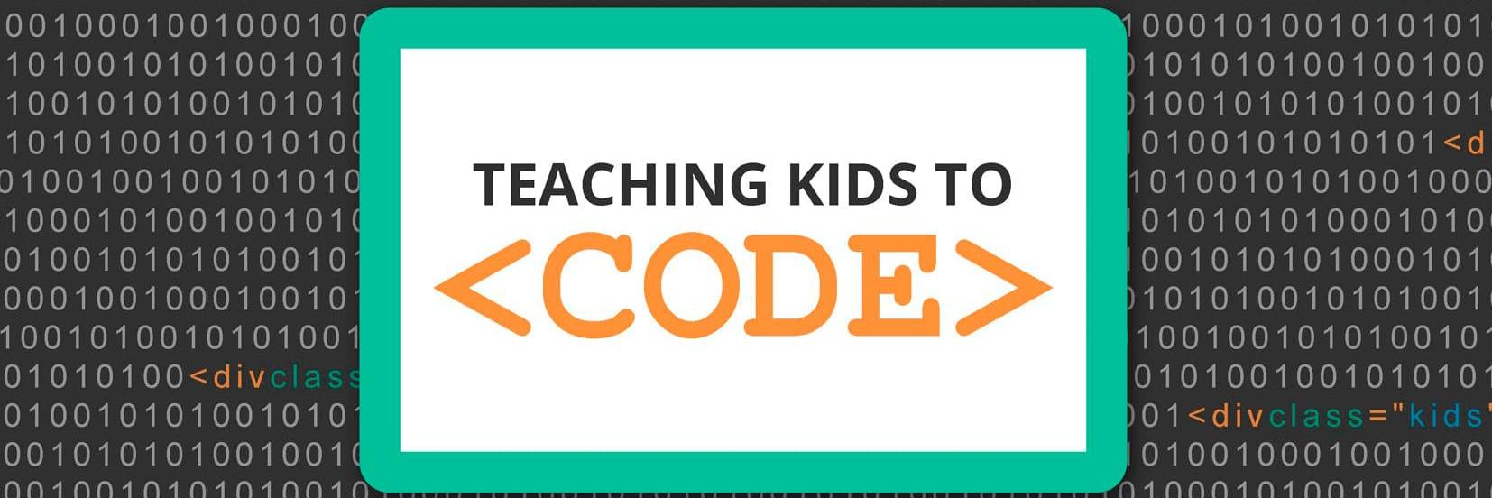 Язык программирования для школьников