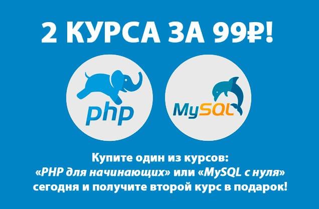 Купить Курс MySQL с нуля