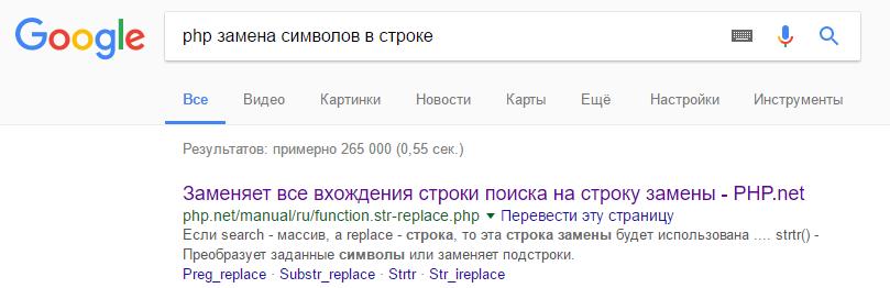 Поиск функций в PHP