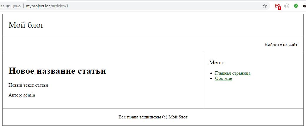 Пользователь не авторизован