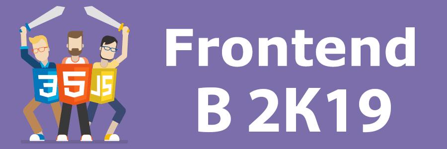 Что нужно знать frontend разработчику в 2019