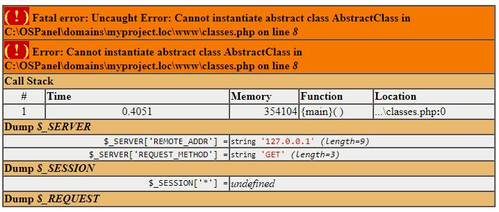 ошибка при создании объекта абстрактного класса
