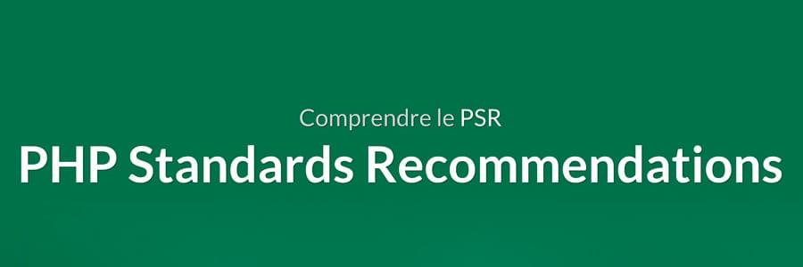 Стандарты PSR