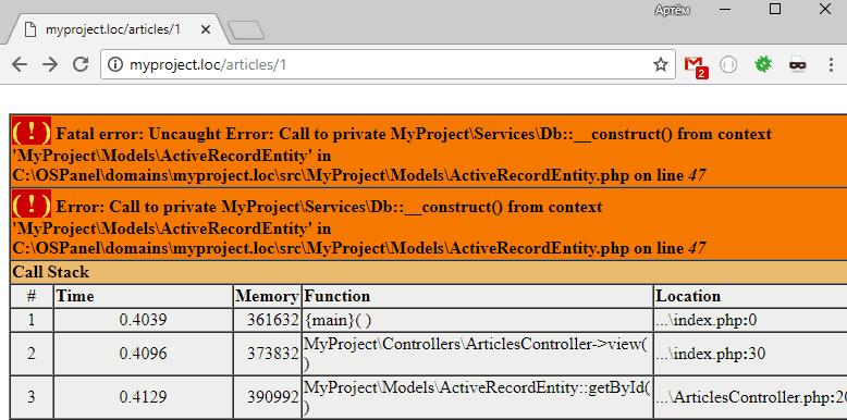 Ошибка при создании объекта с приватным конструктором